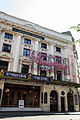 St Martin's Theatre London.jpg