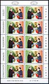 Stamp of Azerbaijan 608a.jpg