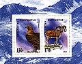Stamp of Kyrgyzstan 061-62.jpg
