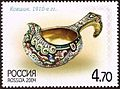 Stamp of Russia 2004 No 983 Silver dipper.jpg