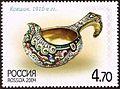 Stamp of Russia 2004 No 983 Silver dipper.jpg