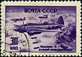 Stamp of USSR 1035g.jpg