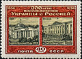 Stamp of USSR 1756.jpg
