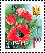 Stamp of Ukraine s634.jpg
