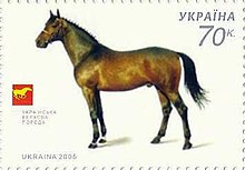 Stamp of Ukraine s682.jpg