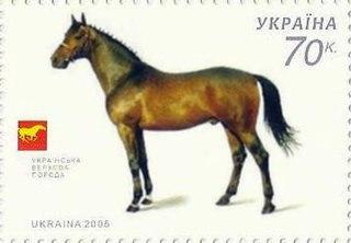 Ukrainian Riding Horse Ukrainian breed of warmblood sport horse