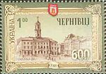 Stamp of Ukraine s954.jpg