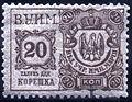 Stamp of VUIM.jpg