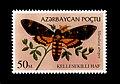 Stamps of Azerbaijan, 1995-294.jpg
