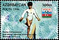 Stamps of Azerbaijan, 1996-387.jpg