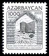 Stamps of Azerbaijan, 2003-645.jpg