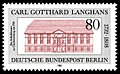 Stamps of Germany (Berlin) 1982, MiNr 684.jpg