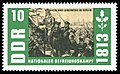 Stamps of Germany (DDR) 1963, MiNr 0989.jpg