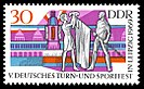 Stamps of Germany (DDR) 1969, MiNr 1488.jpg