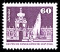 Stamps of Germany (DDR) 1981, MiNr 2649.jpg