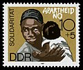 Stamps of Germany (DDR) 1987, MiNr 3105.jpg