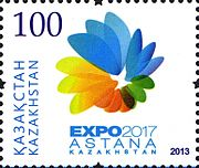 Stamps of Kazakhstan, 2013-34.jpg