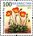 Stamps of Kazakhstan, 2013-49.jpg
