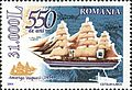 Stamps of Romania, 2004-010.jpg