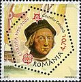 Stamps of Romania, 2005-081.jpg