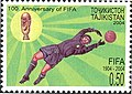 Stamps of Tajikistan, 012-04.jpg