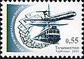 Stamps of Tajikistan, 040-05.jpg