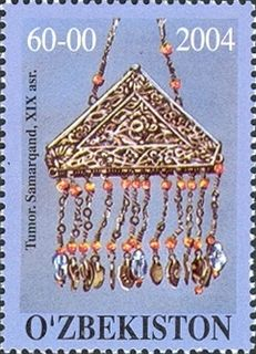 Stamps of Uzbekistan, 2004-15.jpg