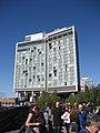 Standard above the High Line (5095612040).jpg