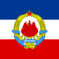 Standard of the President of the Federal Assembly of Yugoslavia (1963–1993).png