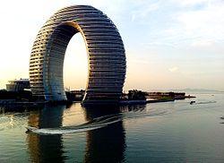 Starwoodhotels in Huzhou.jpg