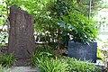 Steles - Kokugakuin University - Shibuya, Tokyo, Japan - DSC05550.jpg