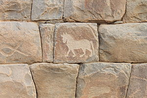 Ancient towns in Saudi Arabia - A wall in the old city of Najran in Bir Hima region