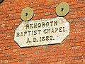 Strict Baptist Chapel, Prospect Hill, Swindon - geograph.org.uk - 508375.jpg