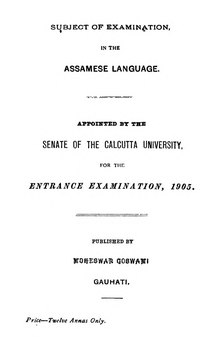 Subject Of Examination In The Assamese Language.djvu