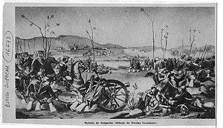 Battle of Suipacha