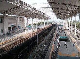 Zengdu District - Image: Suizhou Railway Station inside 2015.8.21