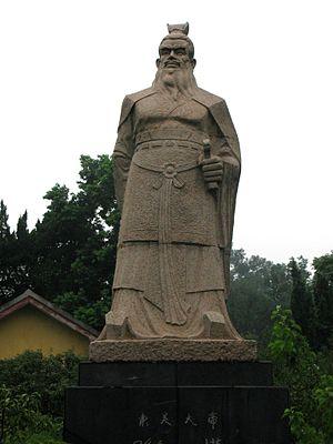 Sun Quan - Statue of Sun Quan.