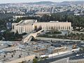 Supreme Court of Israel 20120913.jpg