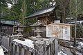 Suwa taisha Kamisha Honmiya , 諏訪大社 上社 本宮 - panoramio (40).jpg
