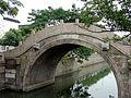 Suzhou 2006 10-11.jpg