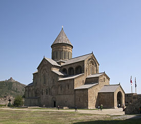Svetitskhoveli Cathedral from the north.jpg