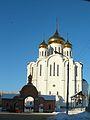 Syktyvkar, Komi Republic, Russia - panoramio (23).jpg