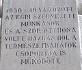Szociáldemokrata Párt emléktábla, Eger, Érsek utca 2, 2016 Hungary.jpg