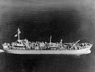 USS Alecto (AGP-14) - Image: TCG Onaran (A581)
