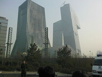 Beijing Television Cultural Center fire - The TVCC building after the fire