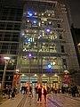 TW 台北 Taipei 信義區 Xinyi District 松智路 Songzhi Road 誠品店 Eslite Store entrance SongGao Road night Feb-2013.JPG