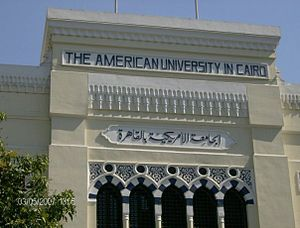 The American University in Cairo - Tahrir Square Campus