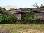 Tai Hom Village Former Royal Air Force Hangar, 2009-10-17.jpg