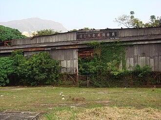 Tai Hom Village - Former Royal Air Force Hangar.