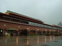 Danshui station